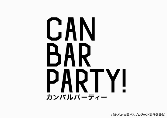 CAN BAR PARTY!